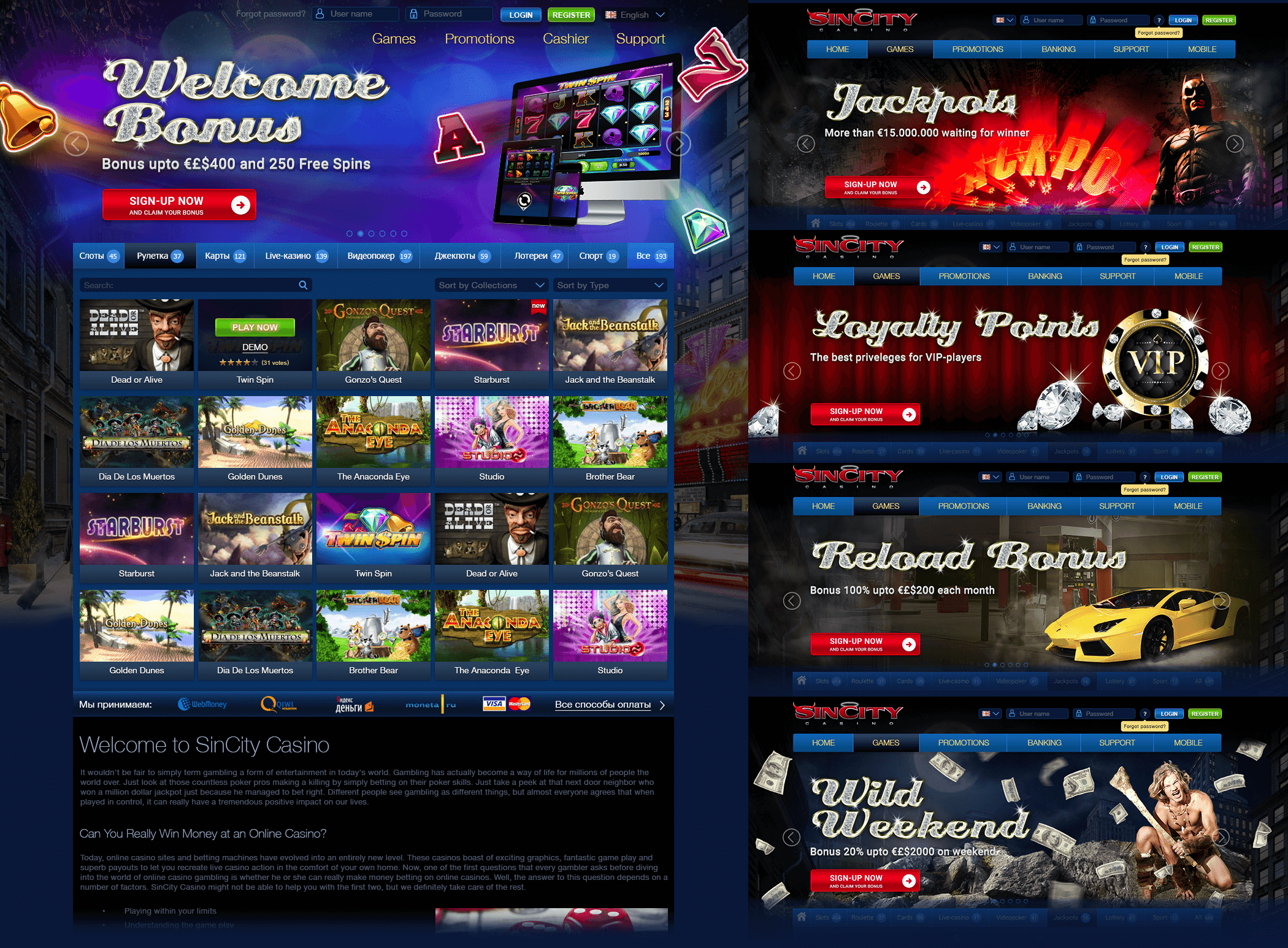 Design for gambling webportal Sincity Casino